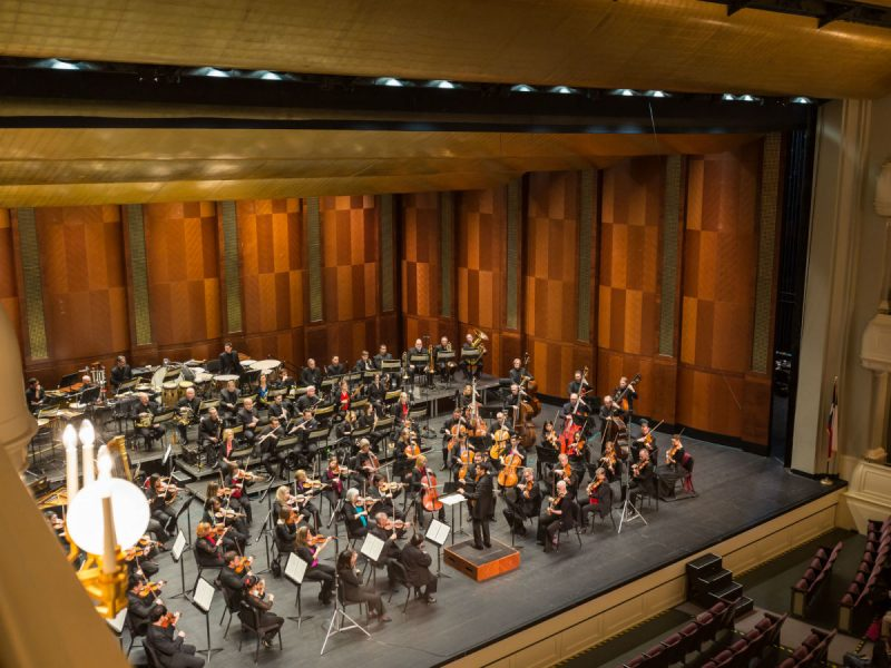 Fort Worth Symphony